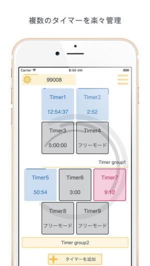 iPhone、iPadアプリ「laters」のスクリーンショット 1枚目
