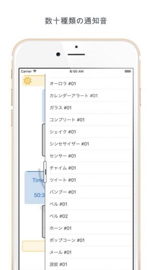 iPhone、iPadアプリ「laters」のスクリーンショット 2枚目