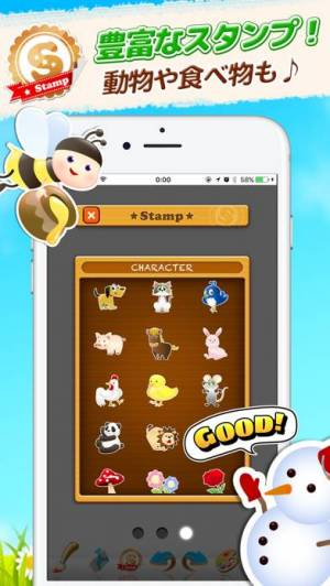 iPhone、iPadアプリ「かんたん お絵かき - 塗り絵・ラクガキ -」のスクリーンショット 4枚目
