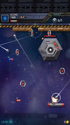 iPhone、iPadアプリ「ブロック崩しスター: スペースキング」のスクリーンショット 4枚目