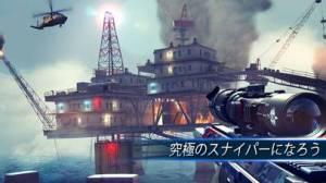 iPhone、iPadアプリ「Sniper Strike:シューティングゲーム」のスクリーンショット 3枚目