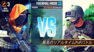 iPhone、iPadアプリ「Sniper Strike:シューティングゲーム」のスクリーンショット 2枚目