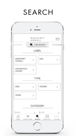 iPhone、iPadアプリ「MARGARET HOWELL」のスクリーンショット 3枚目