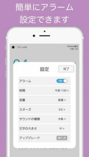 iPhone、iPadアプリ「日めくり ブッダの教え」のスクリーンショット 4枚目