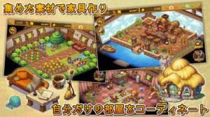 iPhone、iPadアプリ「EGGLIA 〜赤いぼうしの伝説〜」のスクリーンショット 5枚目