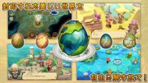 iPhone、iPadアプリ「EGGLIA 〜赤いぼうしの伝説〜」のスクリーンショット 3枚目