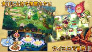 iPhone、iPadアプリ「EGGLIA 〜赤いぼうしの伝説〜」のスクリーンショット 4枚目