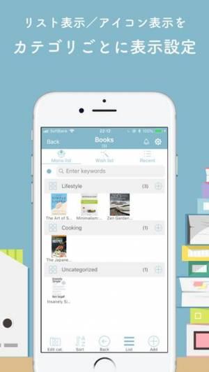 iPhone、iPadアプリ「monoca」のスクリーンショット 4枚目