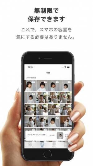 iPhone、iPadアプリ「Fueru アルバム」のスクリーンショット 1枚目