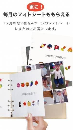 iPhone、iPadアプリ「Fueru アルバム - 写真プリント&フォトブック」のスクリーンショット 5枚目