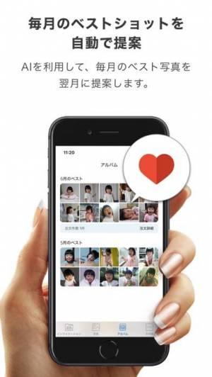 iPhone、iPadアプリ「Fueru アルバム」のスクリーンショット 3枚目