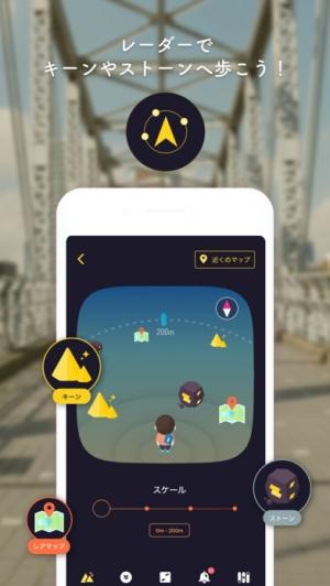 iPhone、iPadアプリ「KiiiN - キーン」のスクリーンショット 2枚目