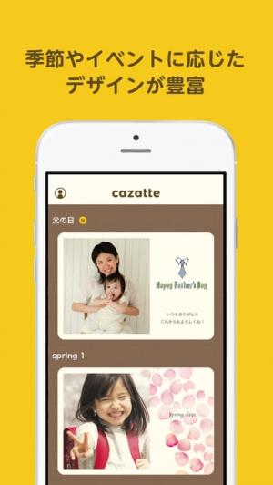 iPhone、iPadアプリ「cazatte(カザッテ) - そのまま飾れるフォトカード」のスクリーンショット 4枚目