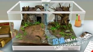 iPhone、iPadアプリ「新オヤジリウム:放置育成ゲーム[3D]」のスクリーンショット 4枚目