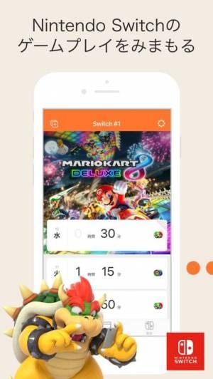 iPhone、iPadアプリ「Nintendo みまもり Switch」のスクリーンショット 1枚目