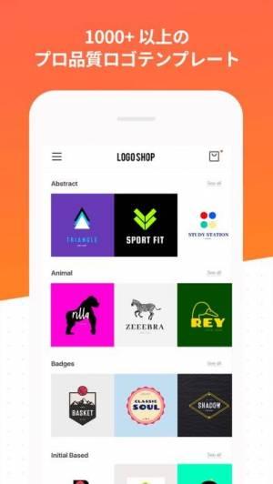 iPhone、iPadアプリ「ロゴ作成ショップ」のスクリーンショット 2枚目