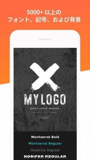 iPhone、iPadアプリ「ロゴ作成ショップ」のスクリーンショット 3枚目