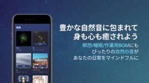 iPhone、iPadアプリ「Meditopia: 睡眠・瞑想・マインドフルネス」のスクリーンショット 3枚目