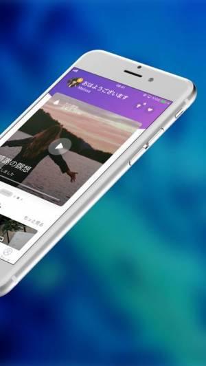 iPhone、iPadアプリ「Meditopia: 瞑想、マインドフルネス、睡眠」のスクリーンショット 2枚目