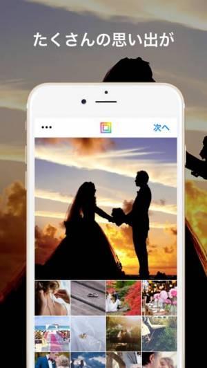 iPhone、iPadアプリ「モザイクアートポスター印刷 - PXL」のスクリーンショット 3枚目