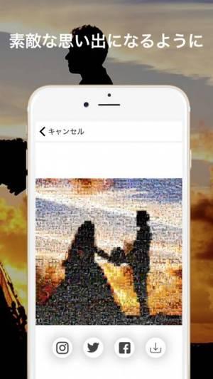 iPhone、iPadアプリ「モザイクアートポスター印刷 - PXL」のスクリーンショット 4枚目