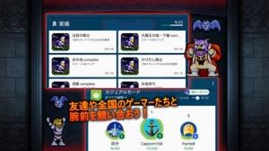 iPhone、iPadアプリ「魔界村 モバイル」のスクリーンショット 4枚目