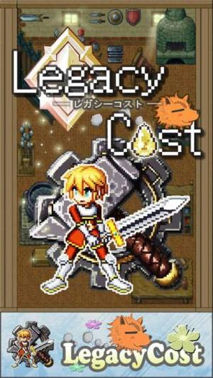 iPhone、iPadアプリ「レガシーコスト -やりこみ系RPG-」のスクリーンショット 1枚目