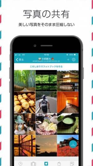 iPhone、iPadアプリ「旅のしおり -tabiori- 旅行計画のスケジュールを共有」のスクリーンショット 3枚目