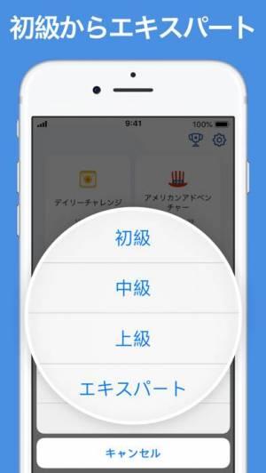 iPhone、iPadアプリ「ナンプレ - 古典的ロジックパズルゲーム」のスクリーンショット 3枚目