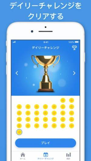 iPhone、iPadアプリ「ナンプレ - 古典的ロジックパズルゲーム」のスクリーンショット 2枚目