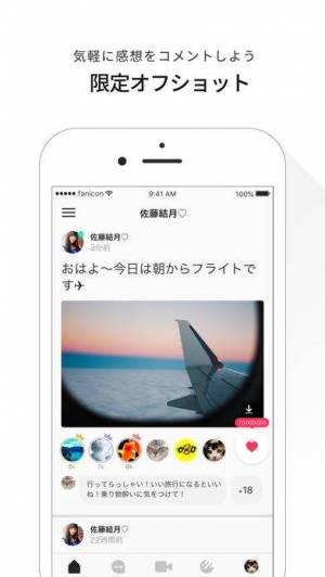 iPhone、iPadアプリ「fanicon」のスクリーンショット 2枚目