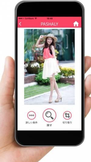 iPhone、iPadアプリ「PASHALY パシャリィ」のスクリーンショット 2枚目