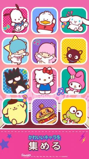 iPhone、iPadアプリ「Hello Kitty Music Party - かわいい、キュート!」のスクリーンショット 5枚目