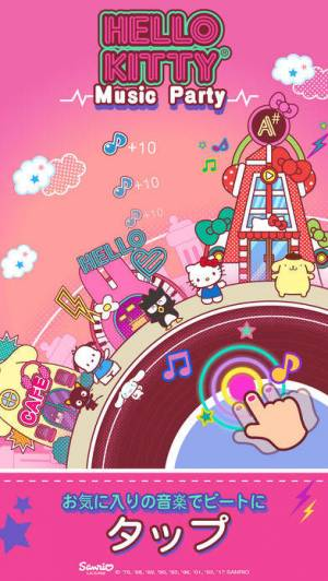 iPhone、iPadアプリ「Hello Kitty Music Party - かわいい、キュート!」のスクリーンショット 1枚目