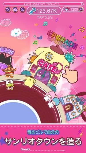 iPhone、iPadアプリ「Hello Kitty Music Party - かわいい、キュート!」のスクリーンショット 4枚目