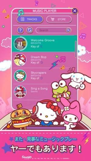 iPhone、iPadアプリ「Hello Kitty Music Party - かわいい、キュート!」のスクリーンショット 3枚目