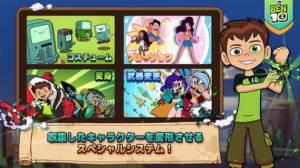 iPhone、iPadアプリ「Cartoon Network Arena」のスクリーンショット 5枚目