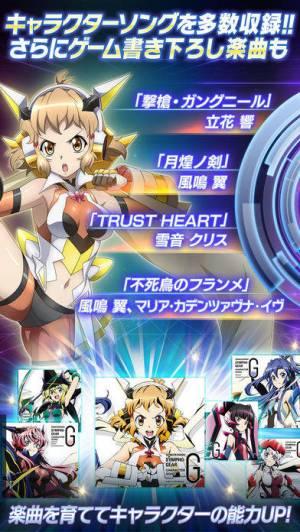 iPhone、iPadアプリ「戦姫絶唱シンフォギアXD UNLIMITED」のスクリーンショット 2枚目