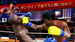 iPhone、iPadアプリ「Real Boxing Manny Pacquiao」のスクリーンショット 5枚目