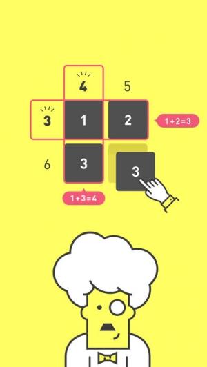 iPhone、iPadアプリ「ドクター・サム」のスクリーンショット 1枚目