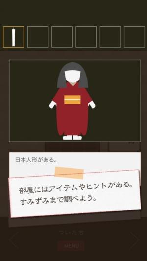 iPhone、iPadアプリ「【無料脱出ゲーム】三毛猫ルームズ2」のスクリーンショット 3枚目