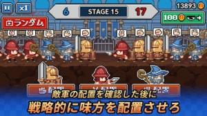 iPhone、iPadアプリ「ジャンケン騎士団」のスクリーンショット 4枚目