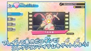 iPhone、iPadアプリ「ポッピンQ Dance for Quintet!」のスクリーンショット 3枚目