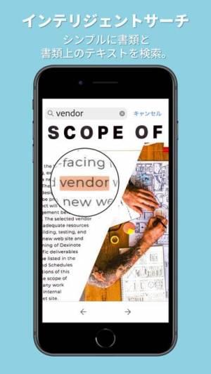 iPhone、iPadアプリ「Adobe Scan: OCR 付 スキャナーアプリ」のスクリーンショット 3枚目