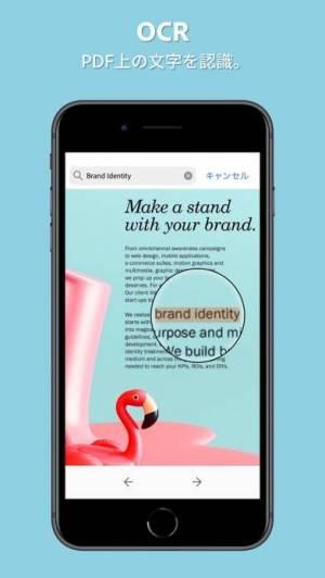 iPhone、iPadアプリ「Adobe Scan: OCR 付 スキャナーアプリ」のスクリーンショット 5枚目
