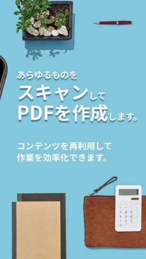 iPhone、iPadアプリ「Adobe Scan: OCR 付 PDF スキャンカメラ」のスクリーンショット 2枚目