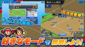 iPhone、iPadアプリ「野球部ものがたり」のスクリーンショット 3枚目