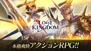 iPhone、iPadアプリ「ロストキングダム - LOST KINGDOM -」のスクリーンショット 1枚目