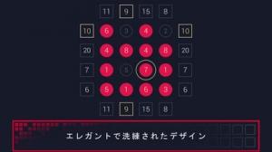 iPhone、iPadアプリ「Rullo」のスクリーンショット 3枚目