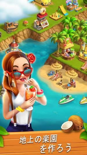 iPhone、iPadアプリ「ファンキーベイ - 牧場と冒険の物語 (Funky Bay)」のスクリーンショット 1枚目